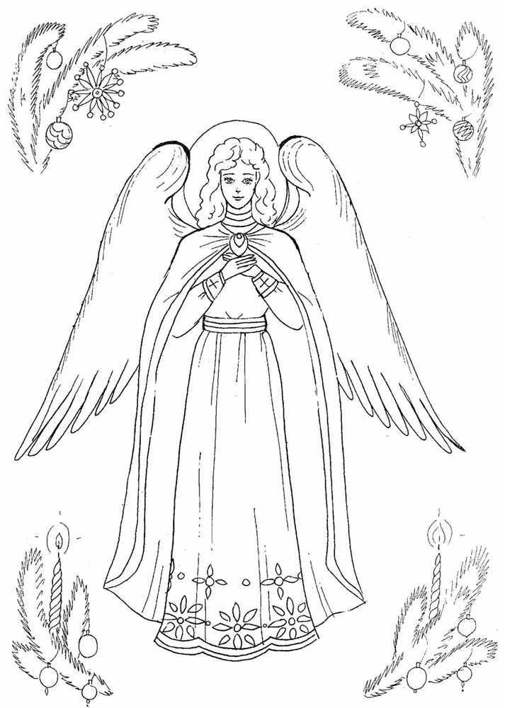 Ангел для детей раскраски