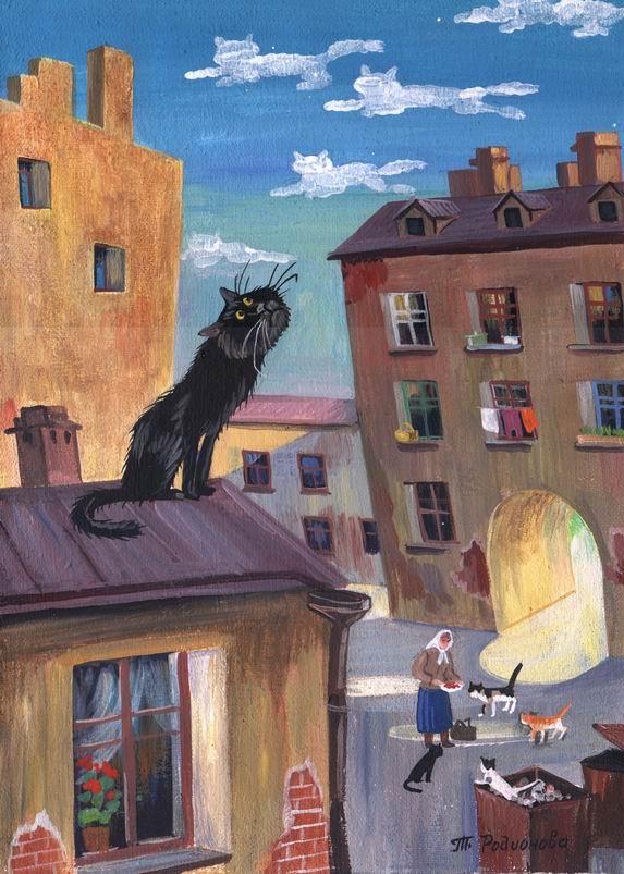 кошки на крыше рисунки