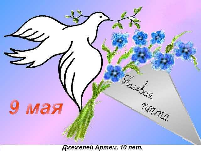Нарисованные открытки к дню победы 9 мая