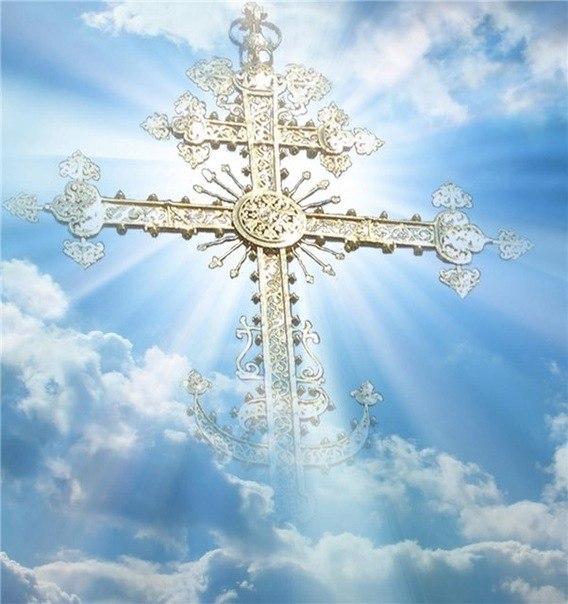 Поздравления, открытки с крестами