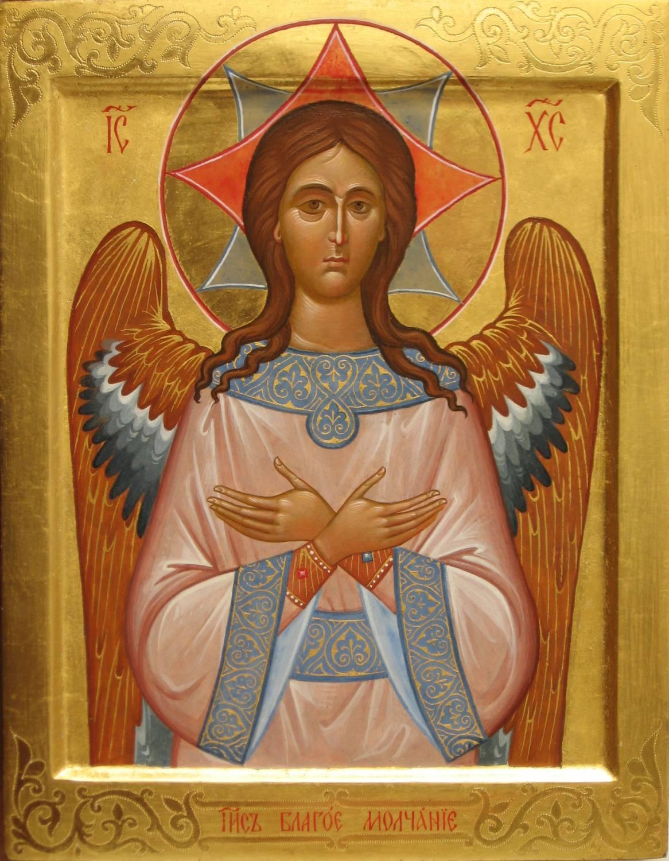 великая мать богов: