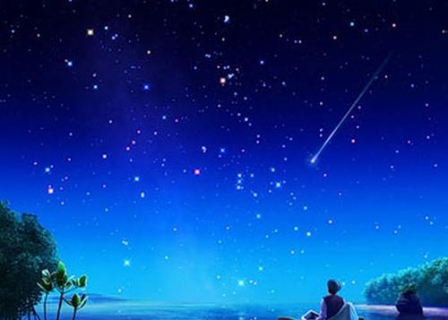 я тебе подарю звезду: