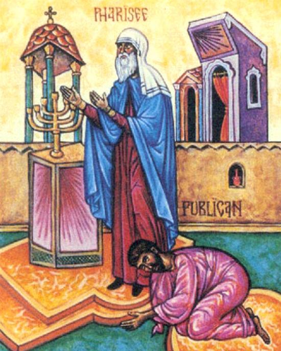 Притча мытаря и фарисея