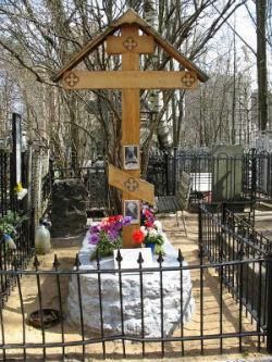 могилка